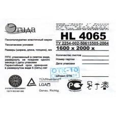 Поролон HL4065